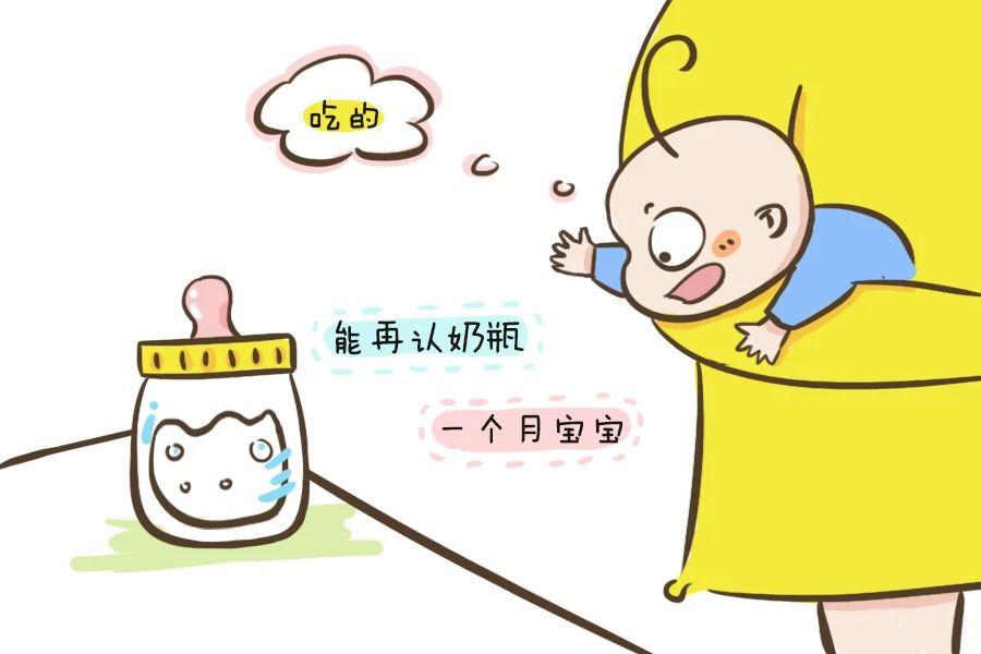 宝宝记忆力怎么训练